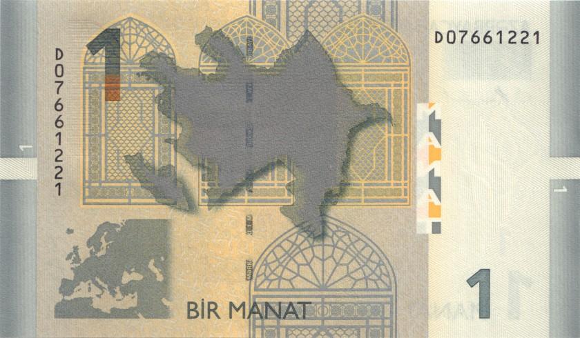 Azerbaijan P31 1 Manat 2009 UNC