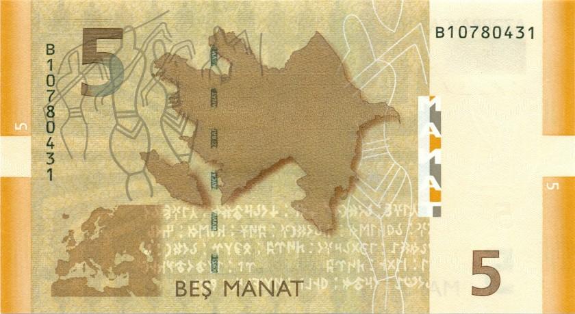 Azerbaijan P32a 5 Manat 2009 UNC