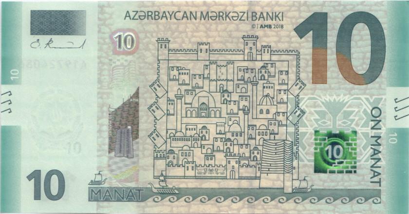 Azerbaijan P-NEW 10 Manat 2018 UNC