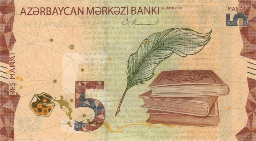Azerbaijan P-NEW 5 Manat 2020 UNC