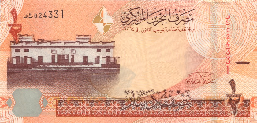 Bahrain P25(2) ½ Dinar 2006 UNC