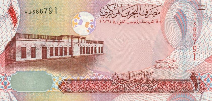 Bahrain P26 1 Dinar 2006 UNC