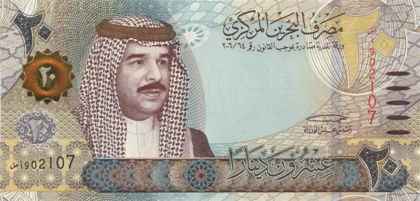 Bahrain P34 20 Dinars 2016 UNC