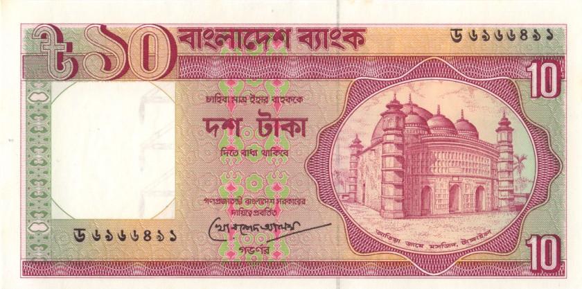 Bangladesh P26c(2) 10 Taka 1993 UNC-