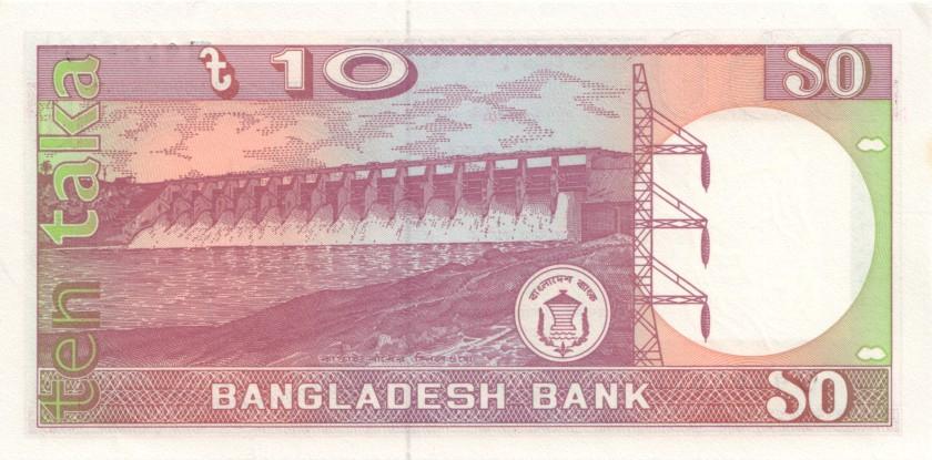 Bangladesh P26c(3) 10 Taka 1996 UNC-