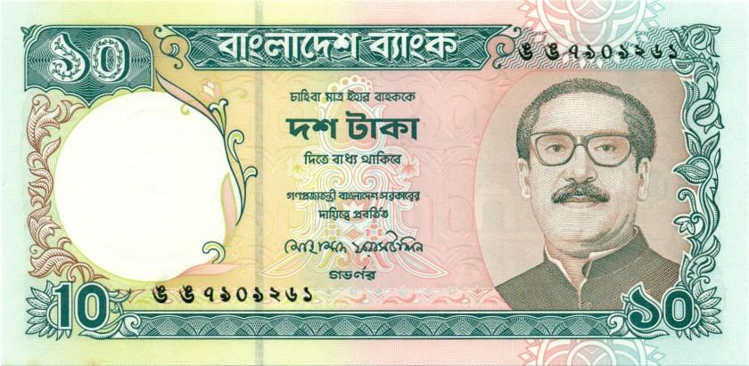 Bangladesh P33(2) 10 Taka 1997-2000 UNC