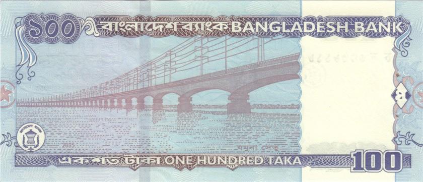 Bangladesh P44 100 Taka 2005 with holes UNC