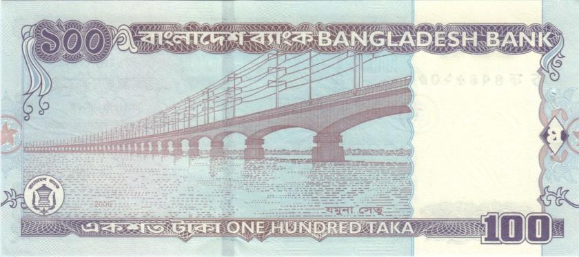 Bangladesh P49a 100 Taka 2006 with holes UNC