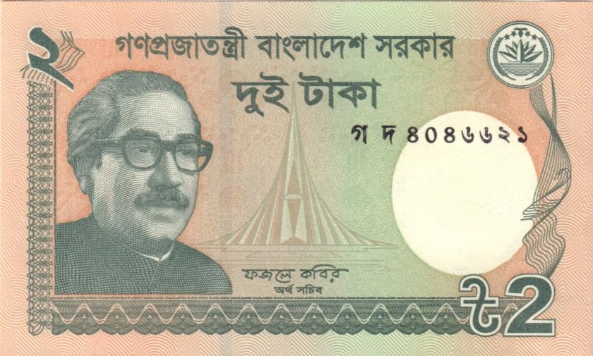 Bangladesh P52c 2 Taka 2013 UNC