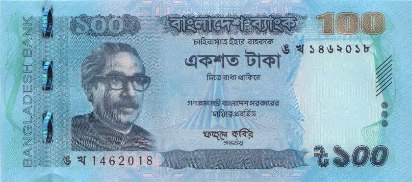 Bangladesh P57g 100 Taka 2017 UNC