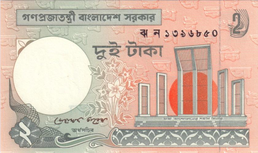 Bangladesh P6Cm 2 Taka 2009 UNC