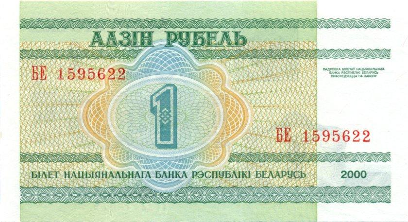 Belarus P21 1 Rouble 2000 UNC