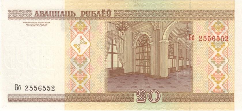 Belarus P24 2556552 RADAR 20 Roubles 2000 UNC