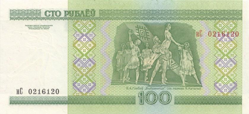 Belarus P26(2) 0216120 RADAR 100 Roubles 2000 UNC