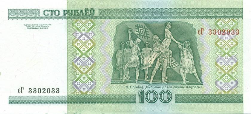 Belarus P26(2) 3302033 RADAR 100 Roubles 2000 UNC