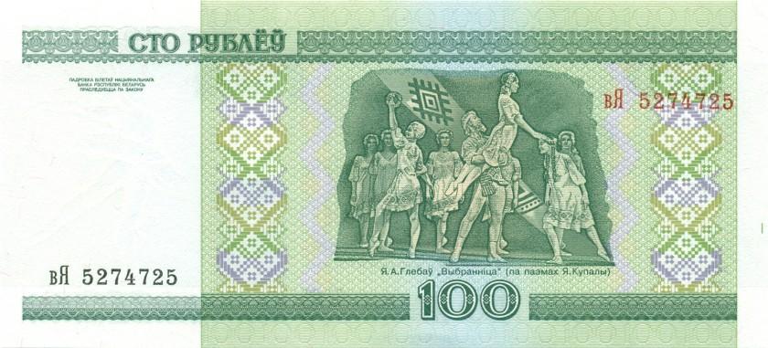 Belarus P26(2) 5274725 RADAR 100 Roubles 2000 UNC