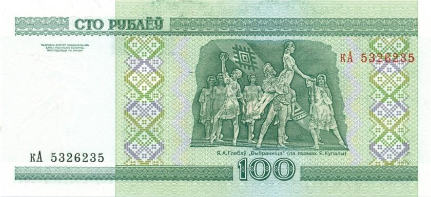 Belarus P26(2) 5326235 RADAR 100 Roubles 2000 UNC