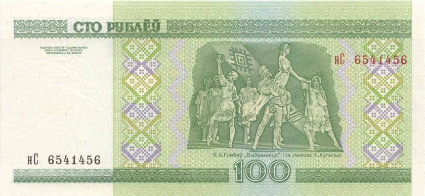 Belarus P26(2) 6541456 RADAR 100 Roubles 2000 UNC