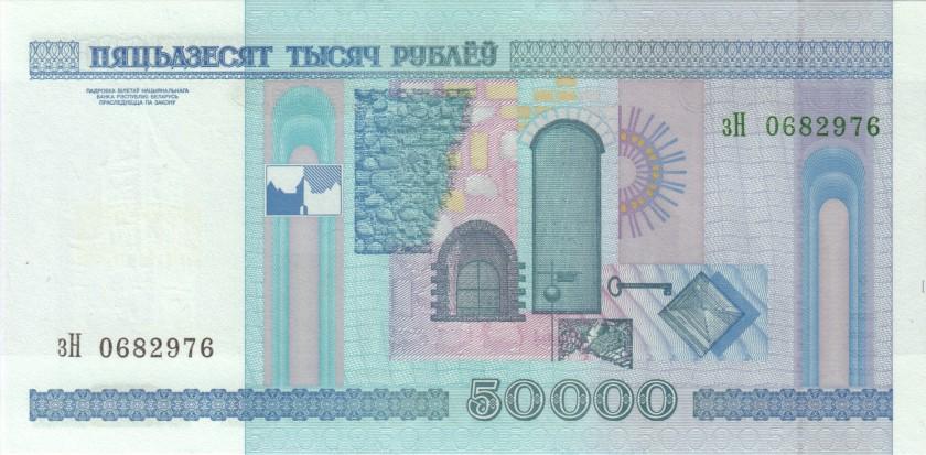 Belarus P32a 50.000 Roubles 2000 UNC