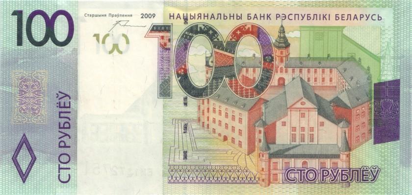Belarus P41 100 Roubles 2016 UNC