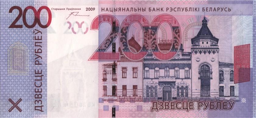 Belarus P42 200 Roubles 2016 UNC