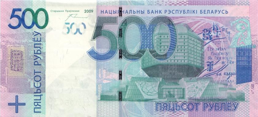 Belarus P43 REPLACEMENT 500 Roubles 2016 UNC