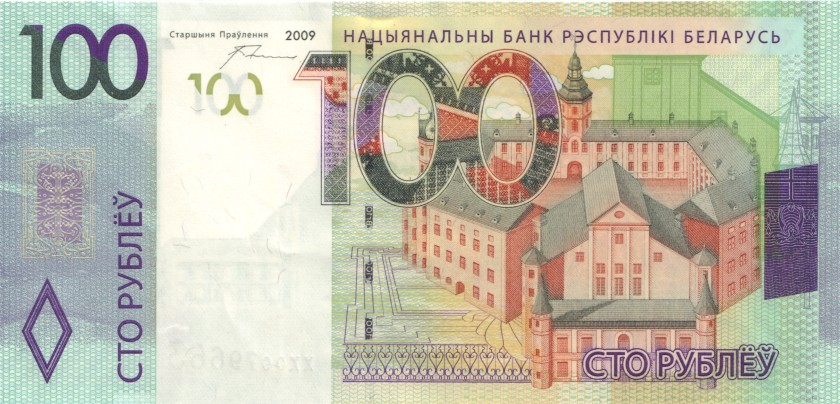 Belarus P-NEW REPLACEMENT 100 Roubles 2016 UNC