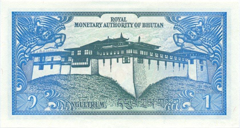 Bhutan P12b 1 Ngultrum 1986 UNC