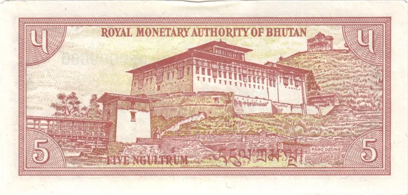 Bhutan P14b 0009000 RADAR 5 Ngultrum 1985 AU--