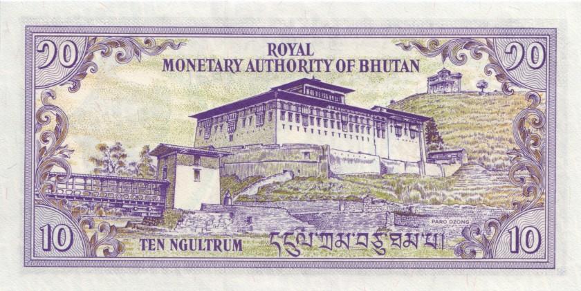 Bhutan P15a(1) 10 Ngultrum 1986 UNC