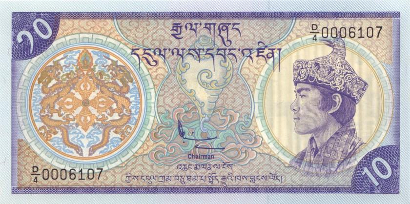 Bhutan P15a(2) 10 Ngultrum 1986 UNC