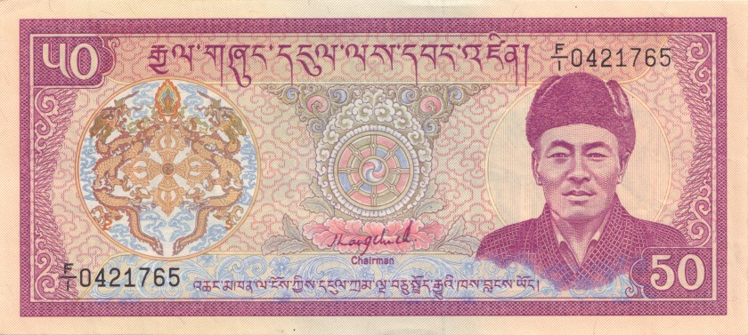 Bhutan P17a 50 Ngultrum 1986 AU