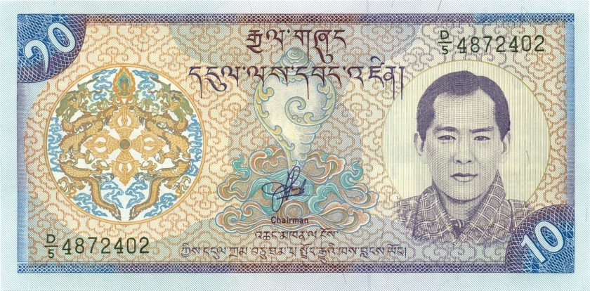 Bhutan P22 10 Ngultrum 2000 UNC