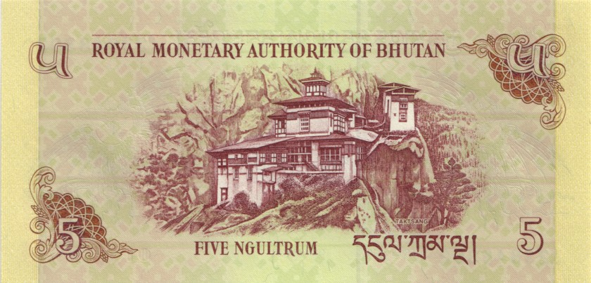 Bhutan P28b 5 Ngultrum 2015 UNC