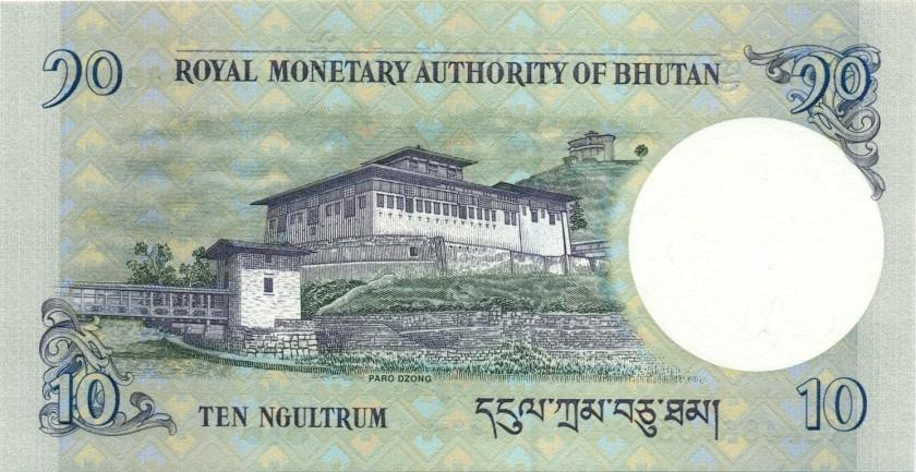 Bhutan P29a 10 Ngultrum 2006 UNC