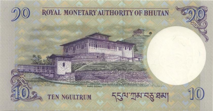Bhutan P29b 10 Ngultrum 2013 UNC