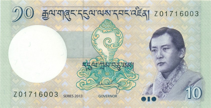 Bhutan P29br REPLACEMENT 10 Ngultrum 2013 UNC