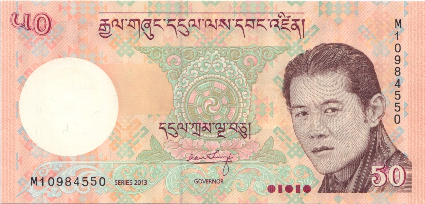 Bhutan P31b 50 Ngultrum 2015 UNC