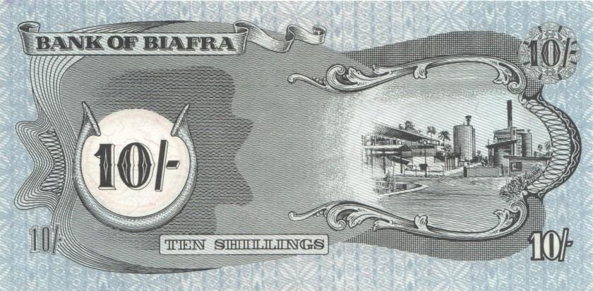 Biafra P4 10 Shillings 1969 UNC