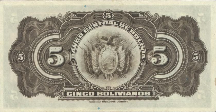 Bolivia P120a(3) 5 Bolivianos 1928 AU