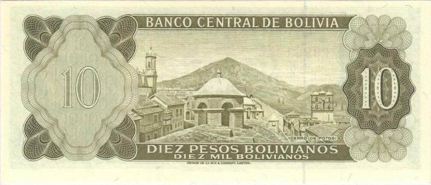 Bolivia P154a(17) 10 Pesos Bolivianos / 10.000 Bolivianos 1962 UNC