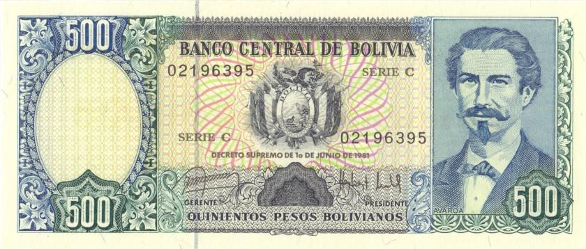 Bolivia P166 500 Pesos Bolivianos 1981 UNC