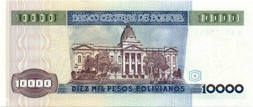 Bolivia P169 10.000 Pesos Bolivianos 1984 UNC