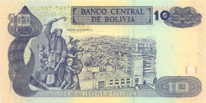 Bolivia P204c 10 Bolivianos 1986 UNC
