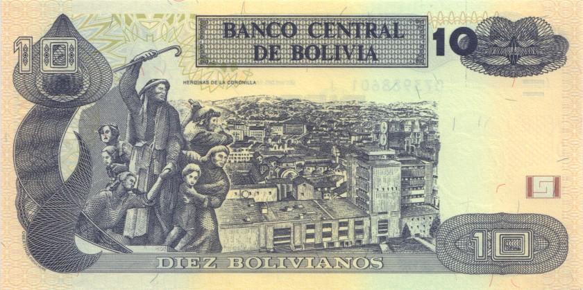 Bolivia P243(1) 10 Bolivianos 1986 (2015) UNC