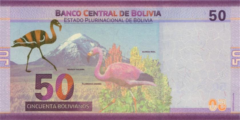 Bolivia P-NEW 50 Bolivianos 2018 UNC