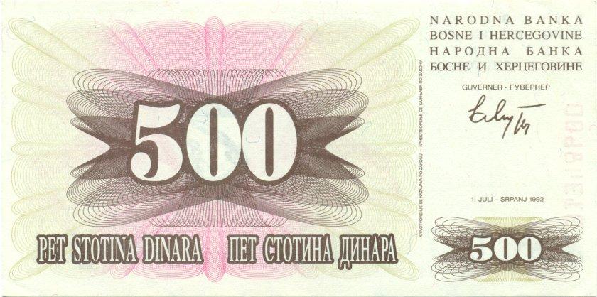 Bosnia and Herzegovina P14 500 Dinara 1992 UNC