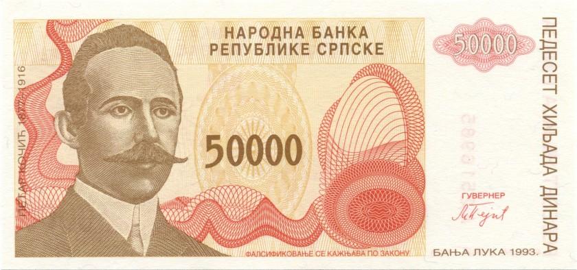 Bosnia and Herzegovina P153 50.000 Dinara 1993 UNC