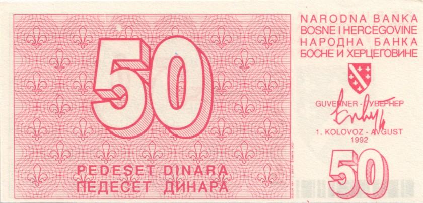 Bosnia and Herzegovina P23 50 Dinara 1992 UNC-