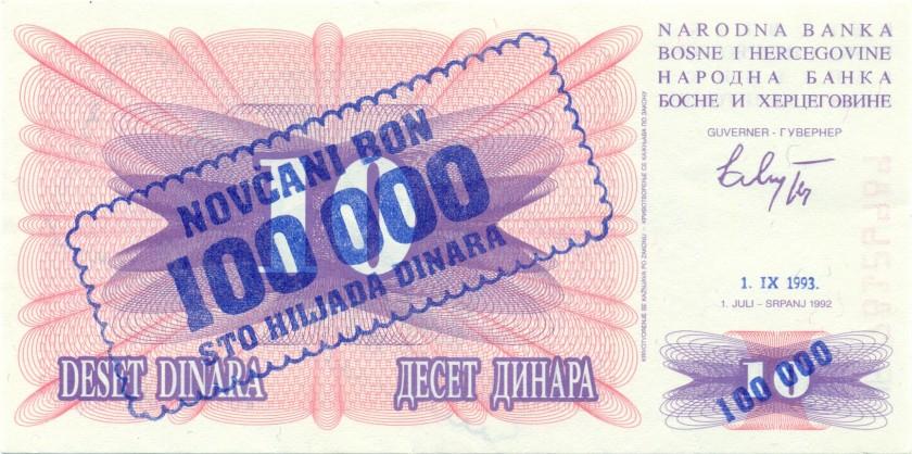 Bosnia and Herzegovina P34a 100.000 Dinara 1993 UNC